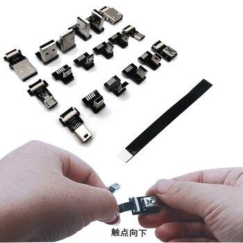 Monitor FPV Mini USB estándar Super plano flexible FPC Cable de carga 90 grados Micro Cable cinta de USB