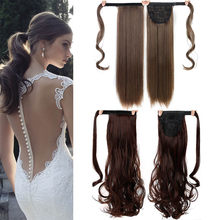 "LiangMo 24"" Long Curly Clip In Hair Tail False Hair Ponytail Hairpiece With Hairpins Synthetic Hair Pony Tail Hair Extension(China)"