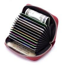Короткий женский кошелек мини Дамский кошелек кожаный трубчатый Дамский кошелек Роскошный брендовый кошелек держатель для кредитных карт