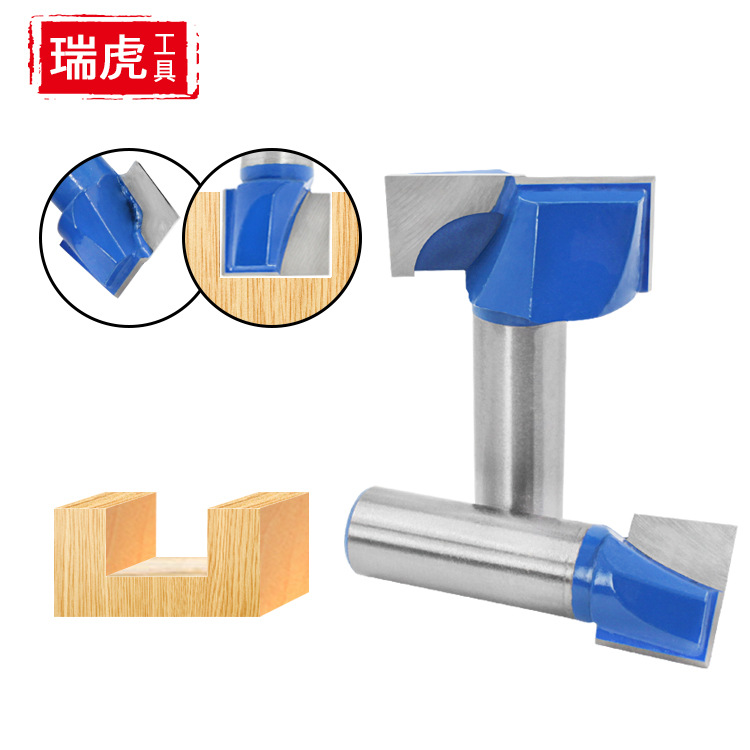 Carpentry Milling Cutter Qing Di Dao Woodworking Slotted Knife Alloy Cutter Head Engraving Machine Trimmer Electric Router Cutte