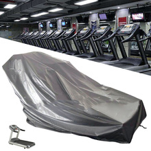 Waterproof Treadmill Cover Running Jogging Machine Dustproof Shelter Protection Safety Accessories
