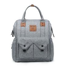 الأم حقيبة السفر المحمولة متعددة الوظائف حقيبة الطفل مقاوم للماء ذات سعة كبيرة الأم على ظهره