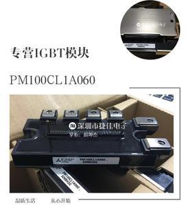PM50CL1A060 PM75CL1A060 PM100CL1A060 PM150CL1A060|Car Switches & Relays|   -
