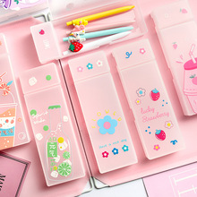 1pc Simple Pattern Transparent Frosted kawaii Pencil Case Office Student Pen Cases for Gift School Supplies Box