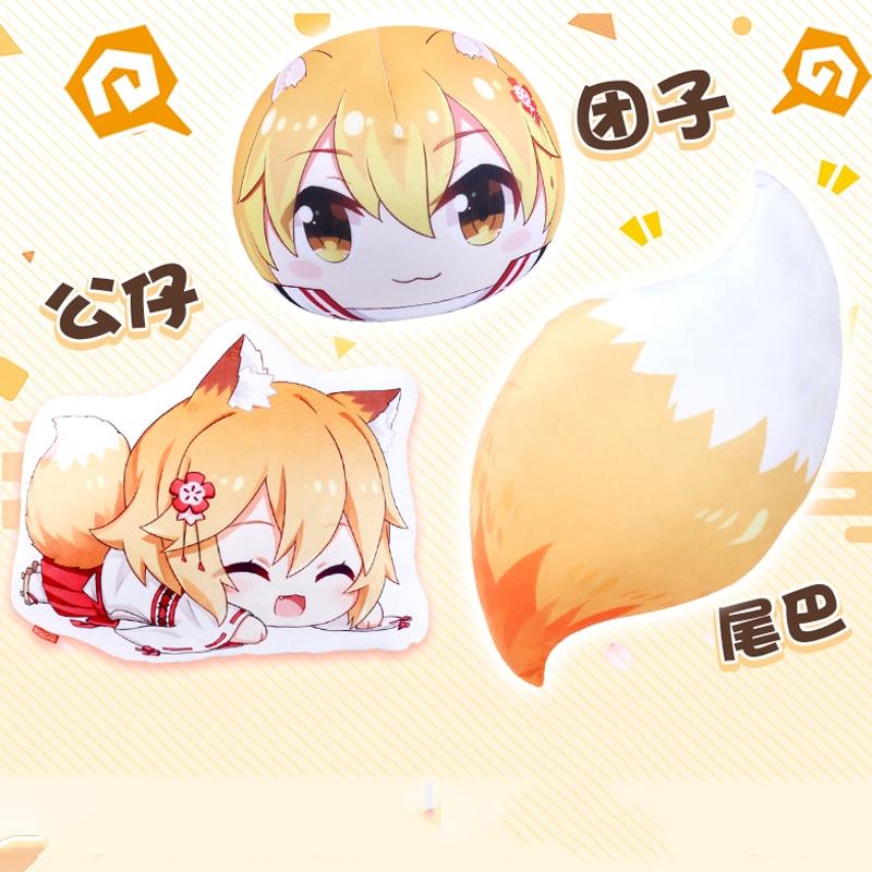 Sewayaki Kitsune no senko-san peluche poupée oreiller peluche coussin Senko Anime Cosplay accessoires mascotte renard queue Otaku jouet cadeau