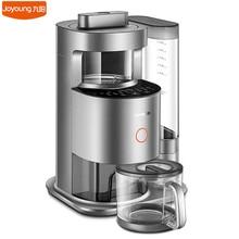 Joyoung Y88 licuadora automática de alimentos de desinfección, máquina de leche de soja, velocidad rápida, 28000rpm, máquina para hacer jugo, depósito de agua de 1200ML