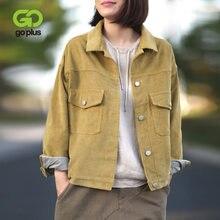 Женское винтажное вельветовое пальто с отложным воротником и