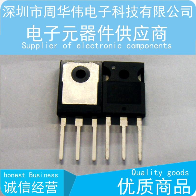 TC622VAT Buy Price