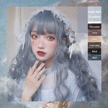 UWOWO 6 couleurs Lolita perruque poupée chocolat vigne or lin gris noir bleu 55cm longue perruque bouclée synthétique résistant à la chaleur perruque en fibres