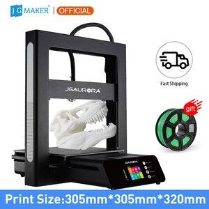 Image 2 - Imprimante 3D JGMAKER JGAURORA A5 mise à jour A5S Kit de bricolage complet en métal extrême haute précision grande taille dimpression 305x305x320mm Impressora 3d