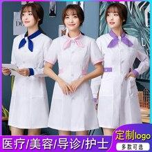 Korean version of the bowknot collar nurses wear long sleeve female winter coat short beauty salon intern work clothes