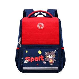 Child Cartoon School Bag Water