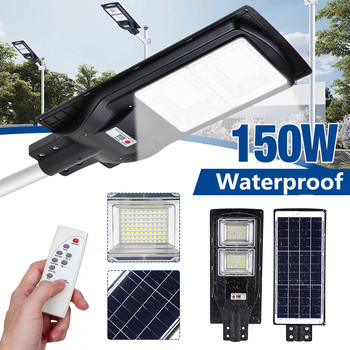 150W Solar Wall Lamp 160Leds Light+Radar Sensing+Remote Control LED Solar Light Waterproof For Home Garden Fence Outdoor