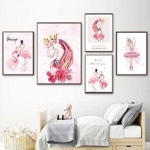 Cor-de-rosa folhas de decoração imagem da parede cartaz da arte das crianças telas sala quadros para o berçário quadros decorativos cartazes de parede