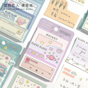 100sheets/lot Memo Pads Sticky Notes Galaxy steam Paper diary Scrapbooking Stickers Office School stationery Notepad