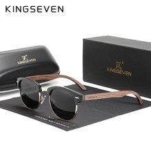 KINGSEVEN Handgemachte 2021 Black Walnut Holz Sonnenbrille Männer Polarisierte UV400 Schutz Semi-Randlose Retro Brillen Frauen Oculos