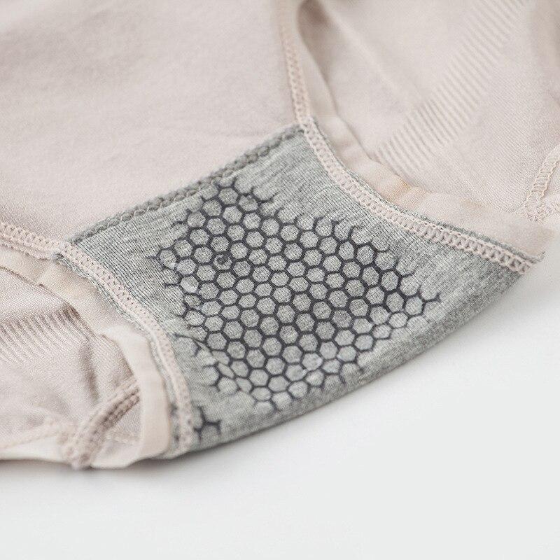 Купить женские бесшовные трусики biiggxx дышащие трусы со средней талией