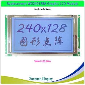 Image 4 - الأصلي/استبدال ل WG240128A TLX 1741 C3M NHD 240128WG ATFH VZ 240128 240*128 الرسم وحدة عرض LCD الشاشة