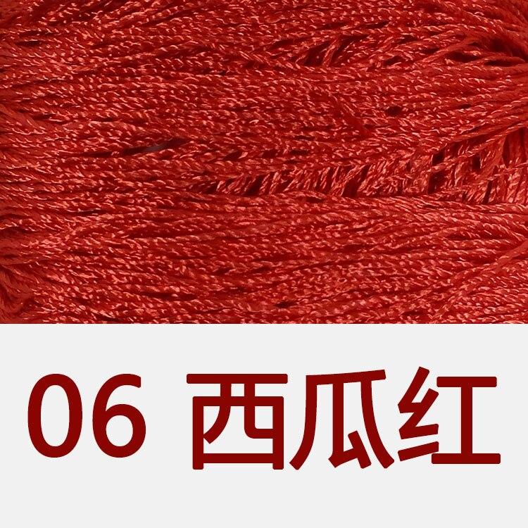 06西瓜红