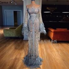 Серебристые вечерние платья с длинным рукавом и перьями, расшитые блестками, Дубай, Русалка, Роскошные вечерние платья Serene Хилл LA60932