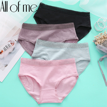 Fashion Sexy Panties For Women Hollow Out Comfortable Briefs Underwear Lingerie Underwear Female Intimates Breathable Shorts