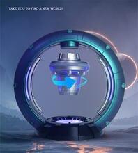 Левитирующий плавающий bluetooth динамик с объемным 3d звуком