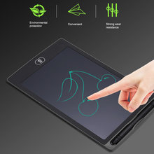 ЖК планшет для рисования 12 дюймов 85 ультратонкий