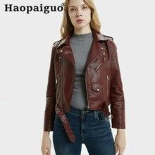 2019 Winter Autumn Women PU Faux Soft Leather Jacket Long Sleeve Pink Biker Coat Zipper Design Motorcycle Yellow Black