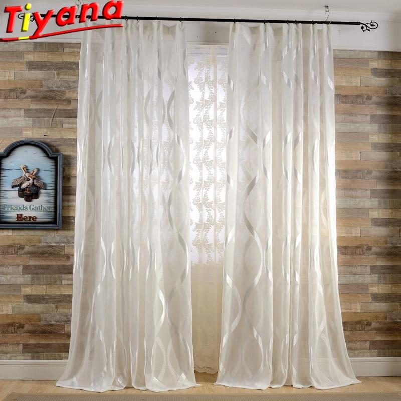 rideaux semi occultants jacquard ondules rideau geometrique simple blanc violet cafe bleu fil tulle wp150 30