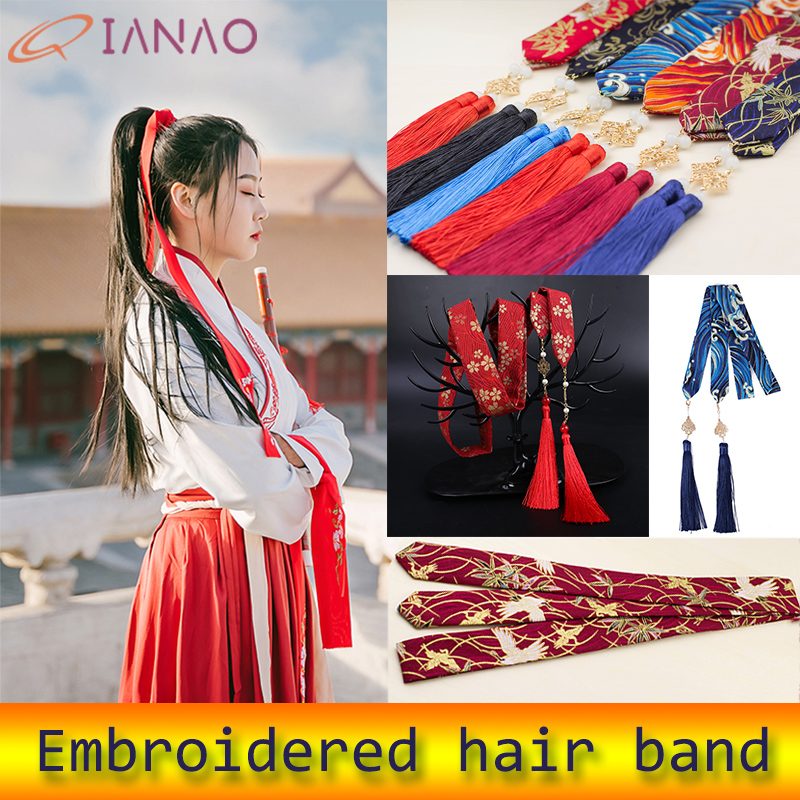 QIANAO China Ancient Style Hanfu Costume Hair Rope Tassel Red Head Rope Braid Hair Band Hair Accessories Embroidered Headdress