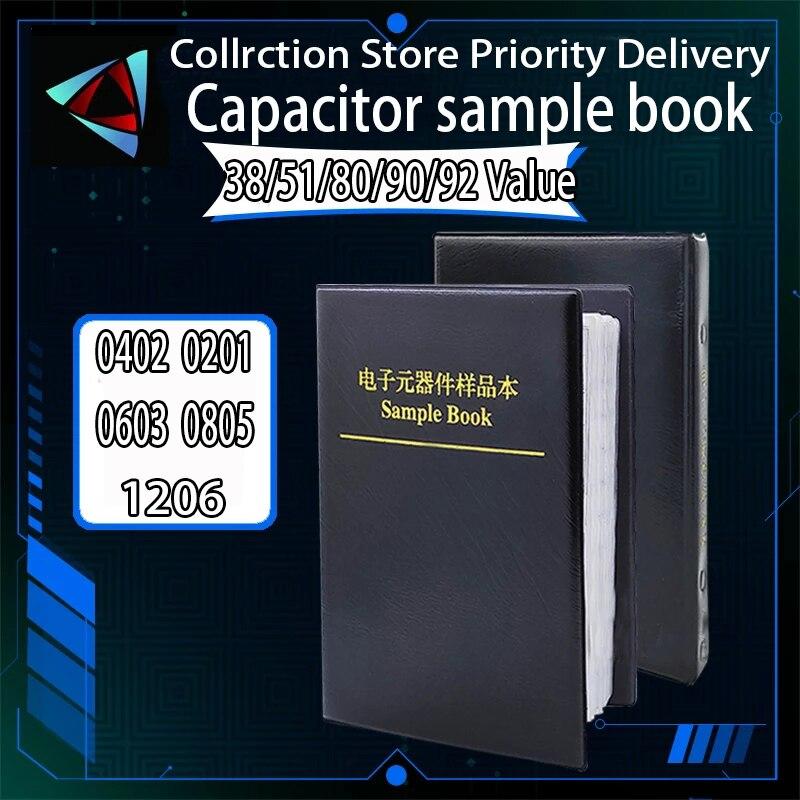 950 шт. 2550 4500 шт. 0201 0402 0603 0805 1206 конденсатор с алюминиевой крышкой, книга с образцами ibuw SMD смешанный набор 10 мкФ 1nf 100pf 10nf