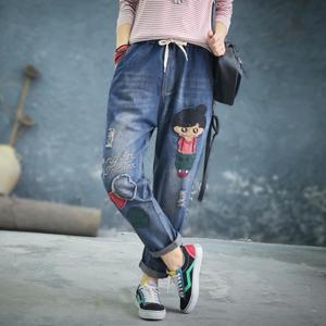 Image 2 - 2020 Mum Jeans Mujer Women Boyfriend Jeans for Woman Mom Jeans Harem Cartoon Print Pants Denim Plus SizeJeans mujer jean femme