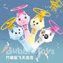 Hot sale Bamboo-Dragonfly Bubble Machine Toy For Kids