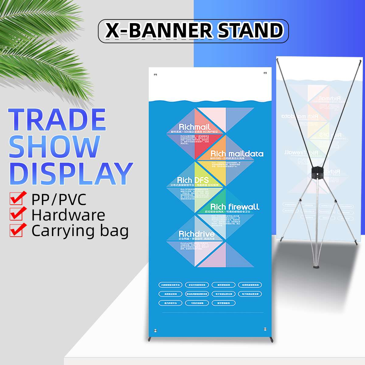 60*160cm/80*180cm Iron Frame Poster Display Banner Stand Kit Floor Standing Photo Frame Label Sign Billboard Rack Trade Show