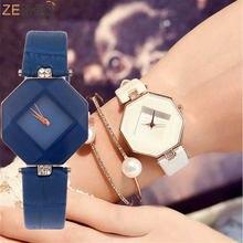 Часы наручные женские с геометрическим ремешком модные кварцевые