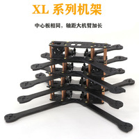 XL5 V2 232mm XL6 V2 283mm XL7 V2 294mm XL8 360mm XL9 390True X w/ 4mm arm FPV Freestyle Frame 3K Full Carbon Fiber for rc