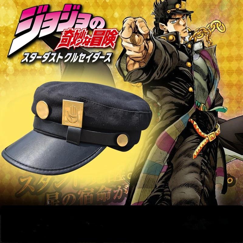 Japanese Anime JoJo/'s Bizarre Adventure Kujo Jotaro Cap Student Cosplay Hat