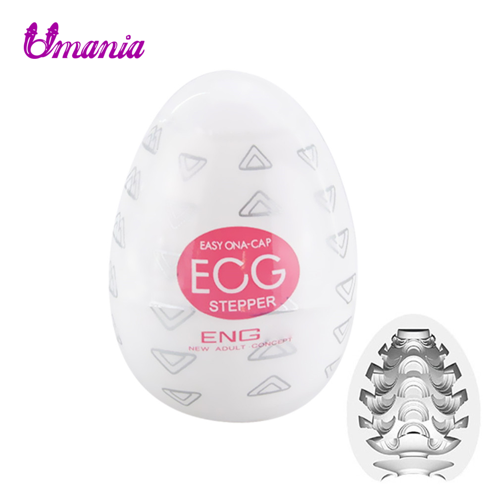 Masturbation Cup Male Masturbator, Wavy Egg Sex Toys For Men Sex Pocket Pussy For Penis Realistic Vagina Adult Sex Products