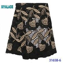 Африканская кружевная ткань новейшее высокое качество кружевная вышивка французская кружевная ткань Свадебное кружево для нигерийских вечерние платья YA3165B-6