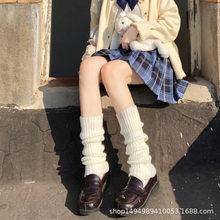 Legwarmers punk perna aquecedores coxa meias de bezerro pernas aquecedores de coxa meias quentes inverno das mulheres meias de perna peluda aquecedores