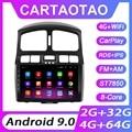 Автомобильный DVD-плеер, проигрыватель на Android 9,0, 4 Гб ОЗУ, 64 Гб ПЗУ, с GPS, Wi-Fi, RDS, IPS экраном, для Hyundai Classic Santa Fe 2005-2015