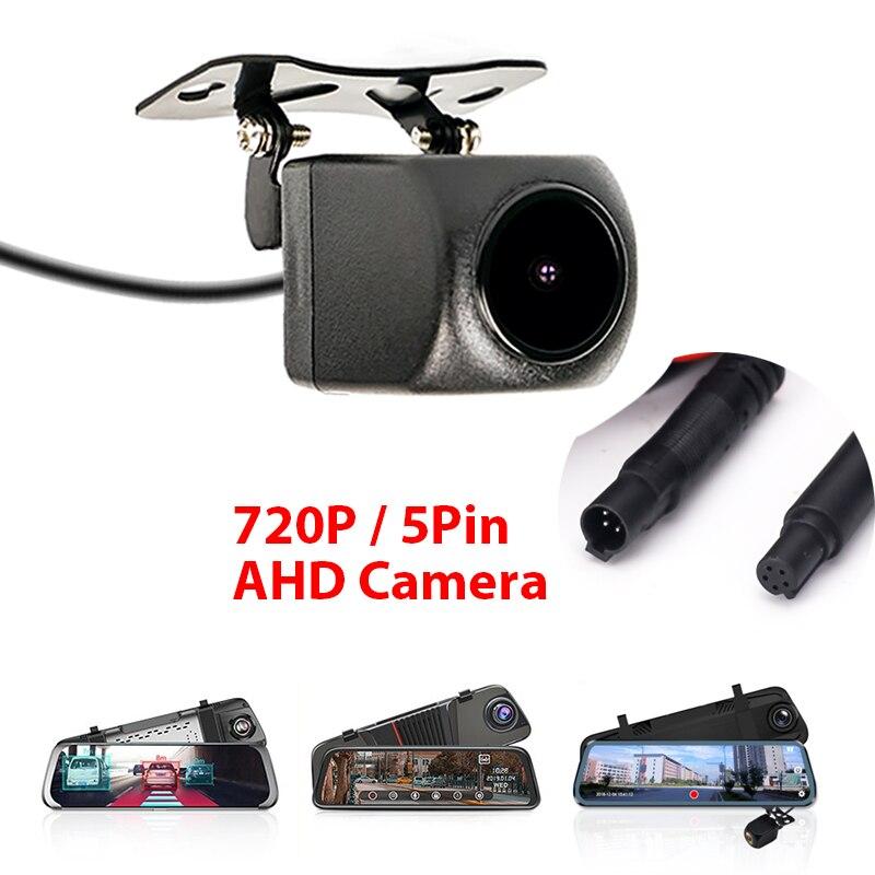 720P AHD Автомобильная камера заднего вида с 5 контактами для автомобильного видеорегистратора, Автомобильное Зеркало, видеорегистратор, водо...