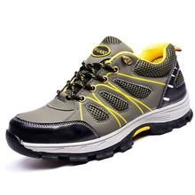 Мужские сверхпрочные защитные ботинки со стальным носком, защитная обувь, рабочие ботинки для улицы