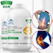 עצם משותף כאב נוזלי סידן ויטמין D3 כמוסה כמוסה בריאות מוצר