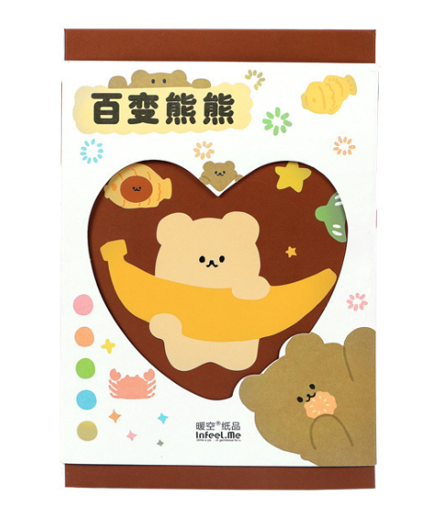 P101- Happy Bear Paper Postcard(1pack=30pieces)
