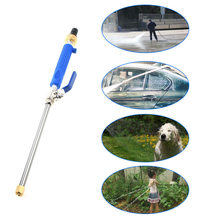 2021 Upgrade Extendable Hydro Jet Washer High Pressure Power Washer Wand Water Hose with Nozzle Auto Watering Sprayer Flexible