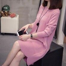 Robe pull grande taille, pull coréen pour femmes, ample et solide, pull en tricot, long, surdimensionné, en tricot, extensible, automne hiver