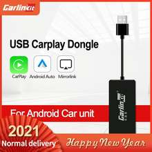 Carlinkit apple carplay android автомобильный ключ для экрана