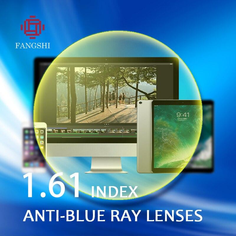 1.61 Index Aspheric Anti-blue Ray Lens Resin Radiation Protection Myopia Hyperopia Optical Glasses Lenses UV400 #ANTI-02