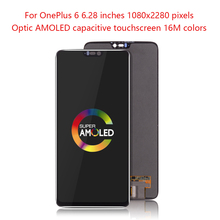 6.28 Super Amoled For Oneplus 6 LCD Touch Screen Digitizer with Frame One Plus Replacement Display